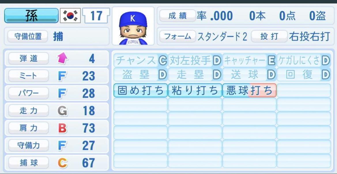 f:id:Azishumi:20210513001738j:plain
