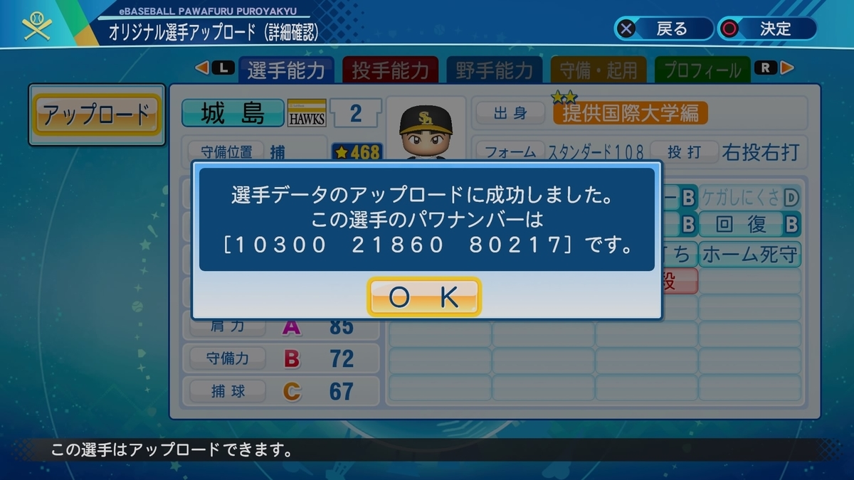 f:id:Azishumi:20210725074227j:plain