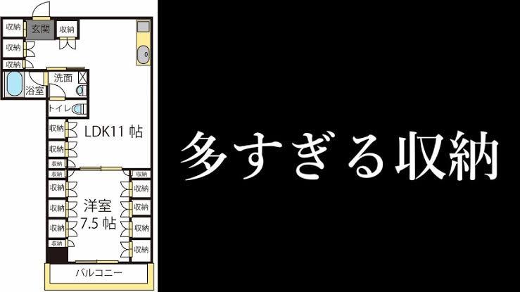 f:id:Azu-T:20210307084235j:plain