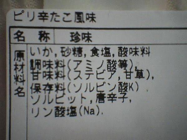 f:id:Azu-T:20210411080906j:plain