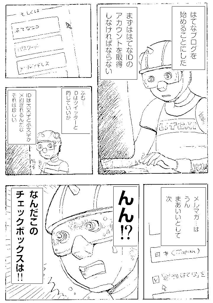 f:id:AzuLitchi:20170716153404p:plain