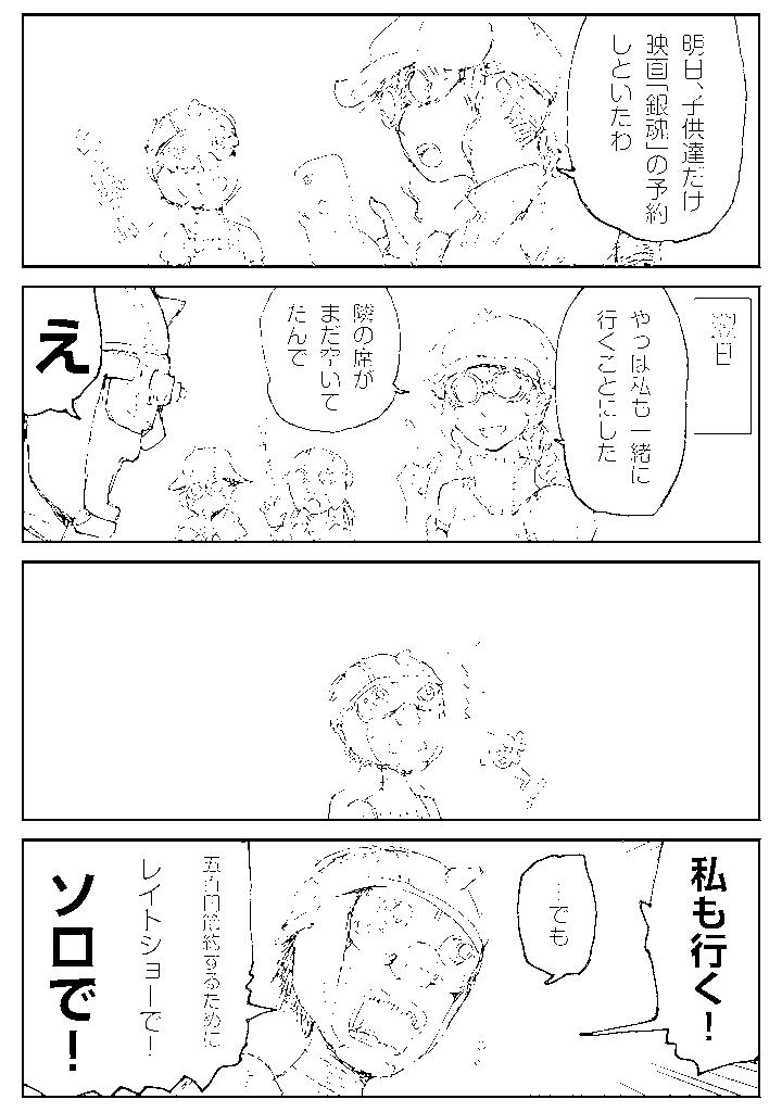 f:id:AzuLitchi:20170721194702p:plain