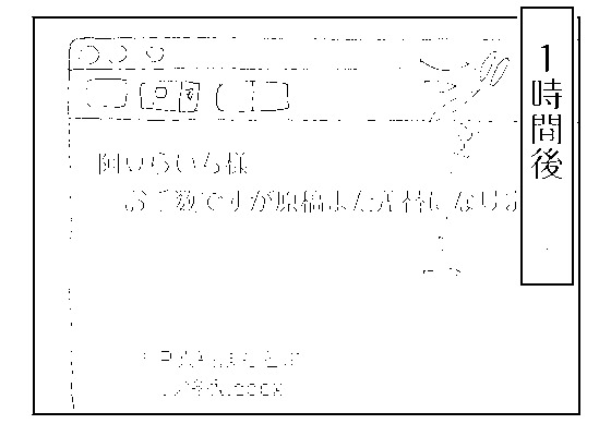 f:id:AzuLitchi:20170822223633p:plain