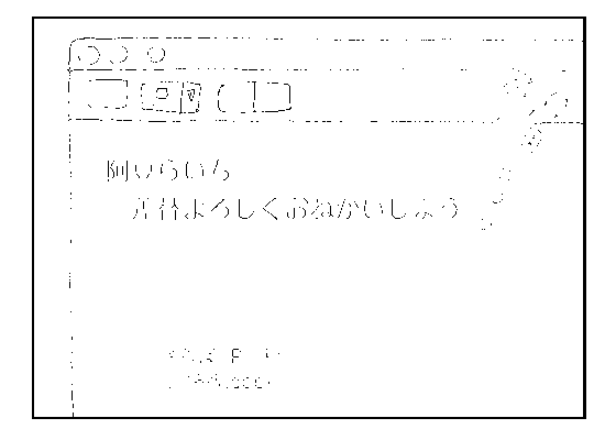 f:id:AzuLitchi:20170822223652p:plain
