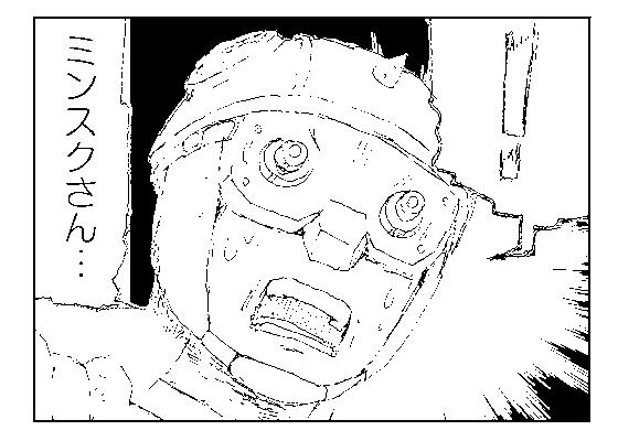 f:id:AzuLitchi:20170905185807p:plain