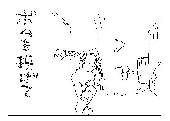 f:id:AzuLitchi:20170909001647p:plain