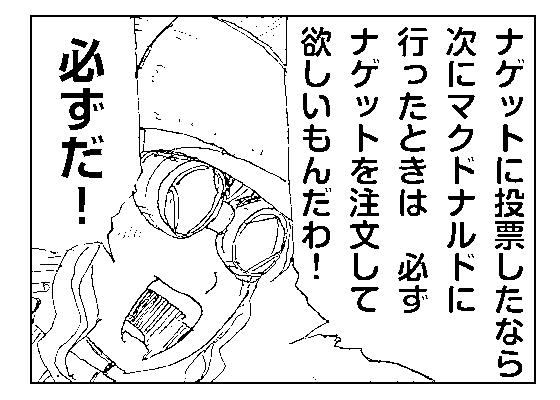 f:id:AzuLitchi:20170912001658p:plain