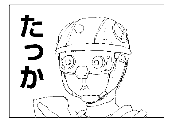 f:id:AzuLitchi:20170915231406p:plain