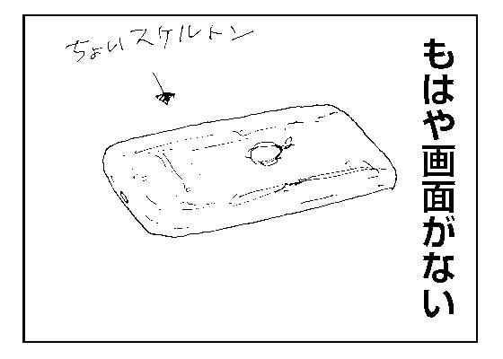 f:id:AzuLitchi:20170915233829p:plain