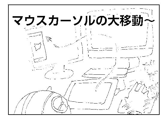 f:id:AzuLitchi:20171016004349p:plain
