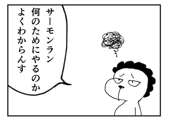 f:id:AzuLitchi:20171125234857j:plain