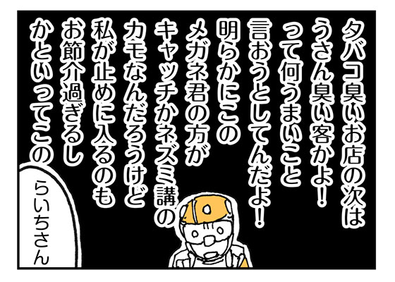f:id:AzuLitchi:20171202010803j:plain
