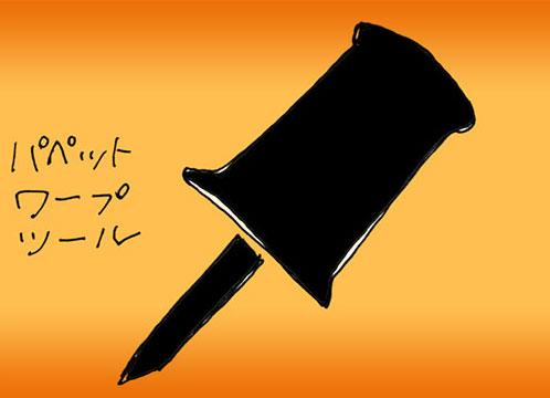 f:id:AzuLitchi:20171207151216j:plain