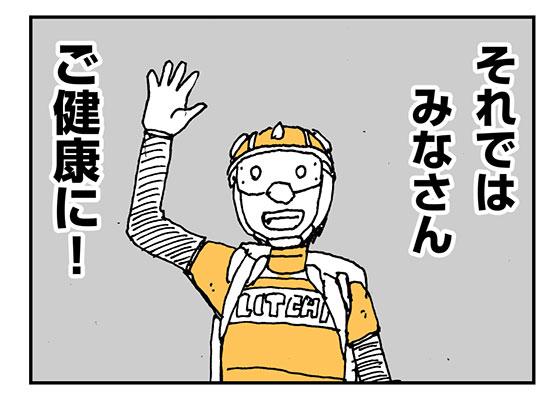 f:id:AzuLitchi:20171231003553j:plain