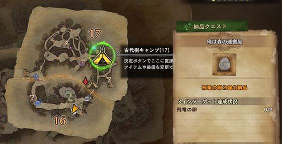 マップのエリア17番