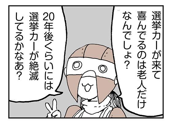 f:id:AzuLitchi:20180218154534j:plain