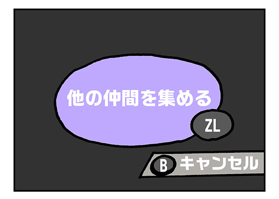 f:id:AzuLitchi:20181027203953j:plain