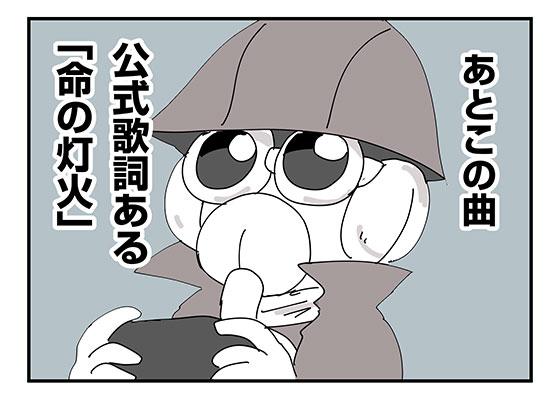f:id:AzuLitchi:20190213004412j:plain