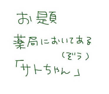 f:id:AzuLitchi:20190430142147p:plain