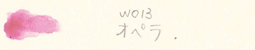 f:id:AzuLitchi:20190616015811j:plain