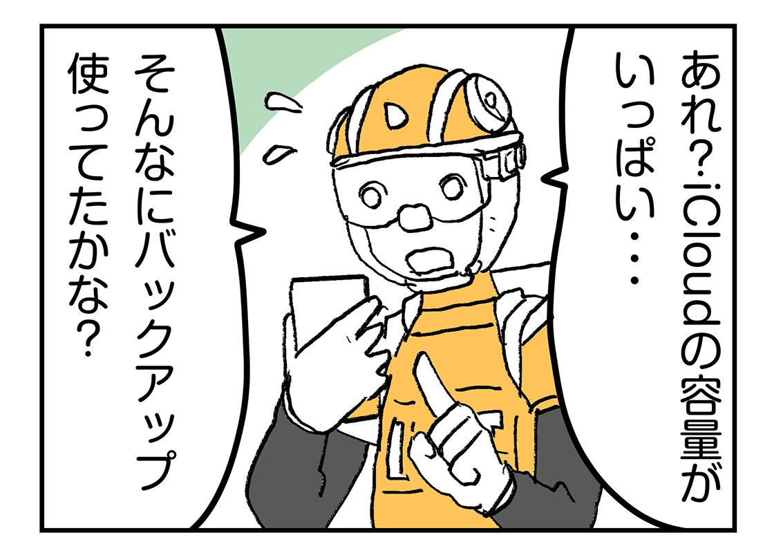 f:id:AzuLitchi:20191223020801j:plain