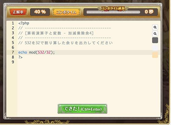 f:id:AzuLitchi:20200128181019j:plain