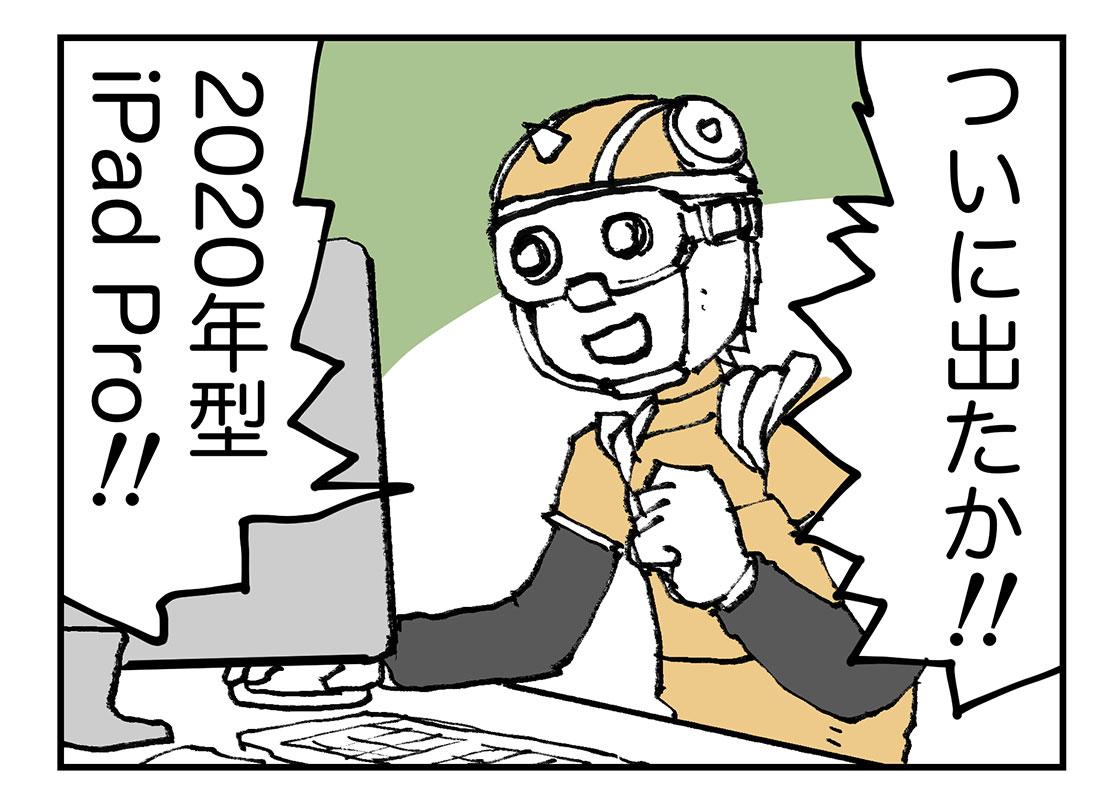 f:id:AzuLitchi:20200326001901j:plain