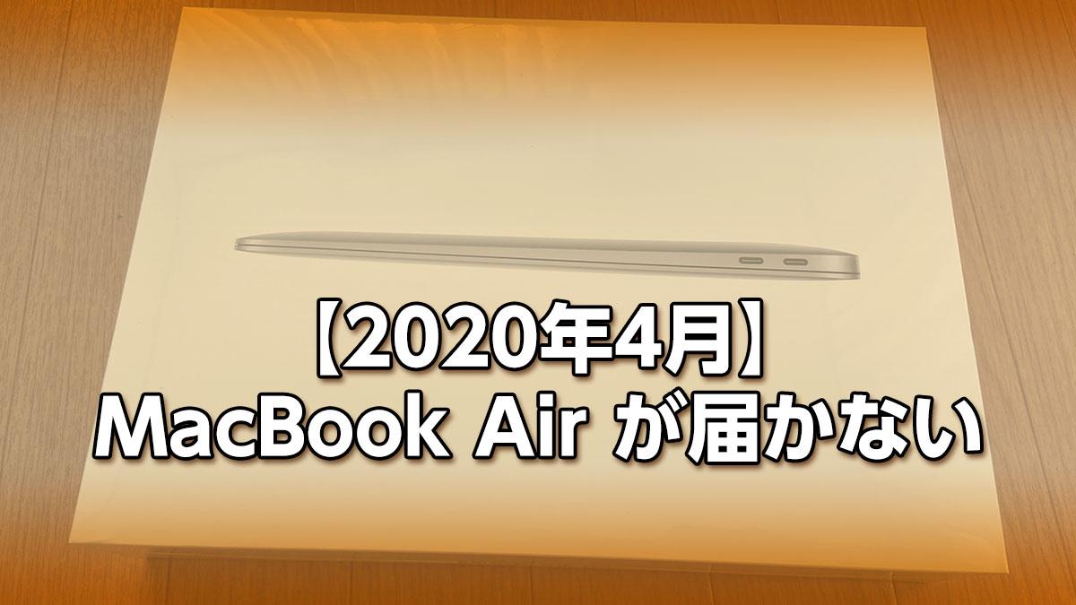f:id:AzuLitchi:20200505172800j:plain