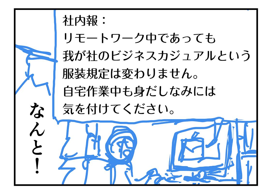 f:id:AzuLitchi:20200726180617p:plain