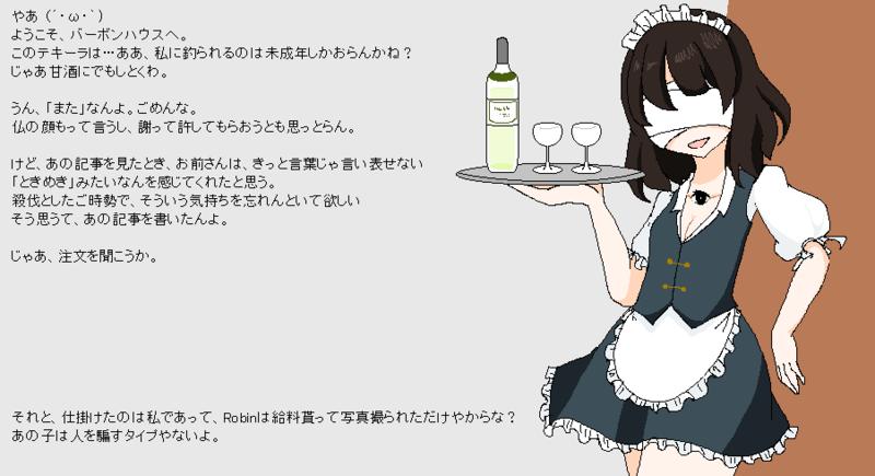 f:id:Azuki723:20150403141644p:plain