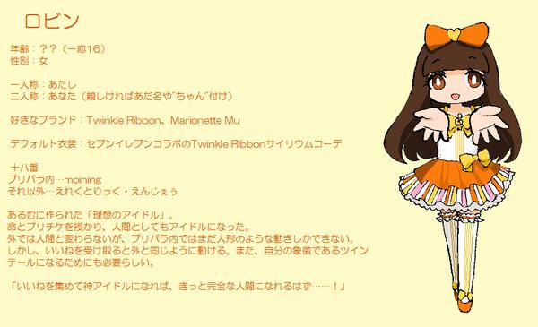 f:id:Azuki723:20150725103948p:plain