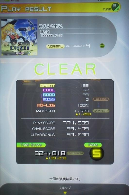 f:id:Azuki723:20160203171900j:plain