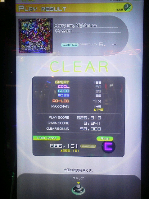 f:id:Azuki723:20160221230800j:plain