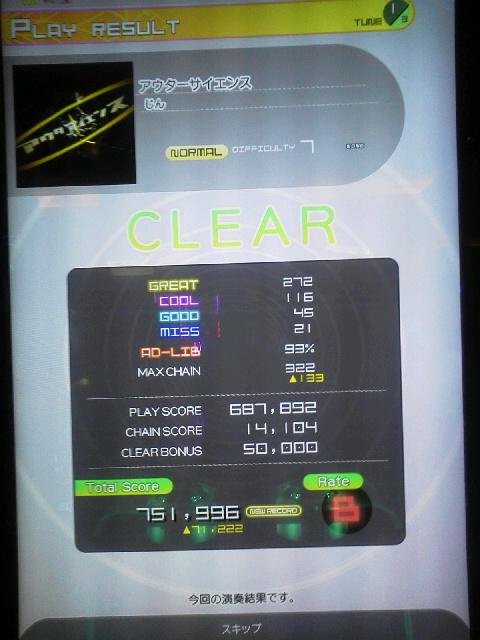 f:id:Azuki723:20160221230900j:plain