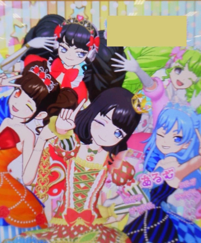 f:id:Azuki723:20160223204200j:plain