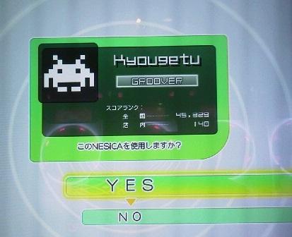 f:id:Azuki723:20160305112600j:plain