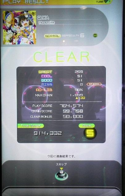f:id:Azuki723:20160308170700j:plain