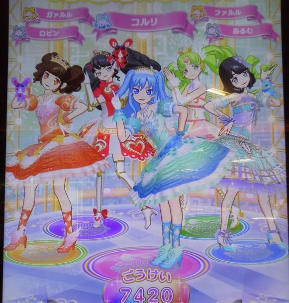 f:id:Azuki723:20160317122900j:plain