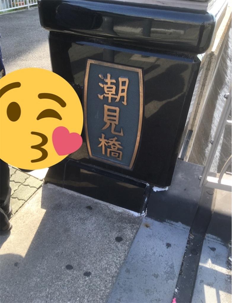 f:id:AzukiCaramel:20181112013434j:image