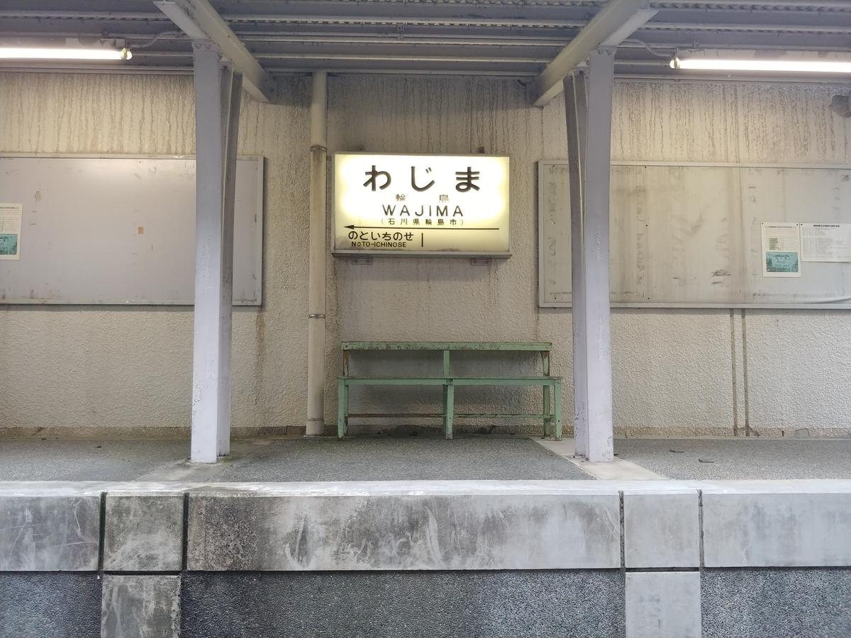 f:id:AzumaHisahi:20191104152733j:plain