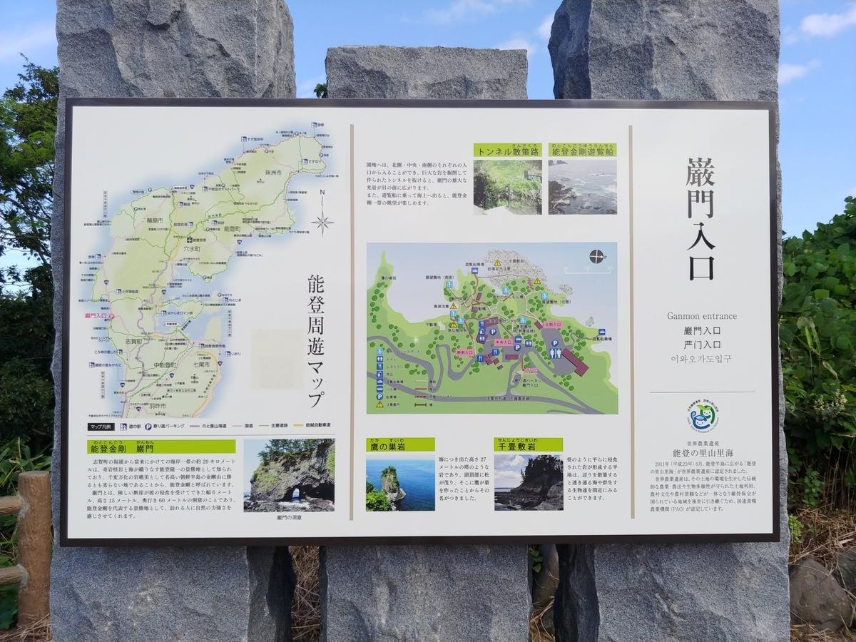 f:id:AzumaHisahi:20191104195003j:plain