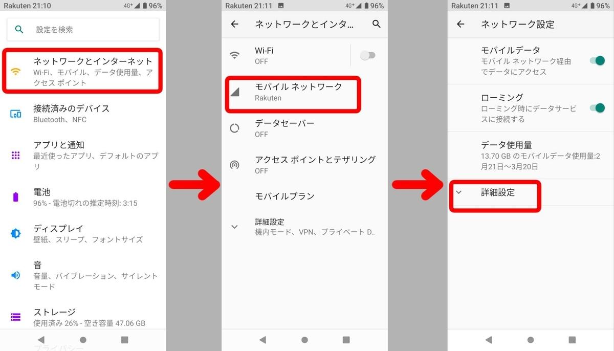 f:id:AzumaHisahi:20210224201032j:plain
