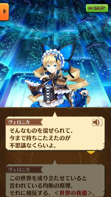 f:id:Azumaneko:20200713121957j:image