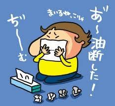 f:id:Azure-Dragon:20130905000424j:image:w360