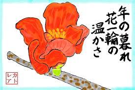 f:id:Azure-Dragon:20131229225820j:image:w360