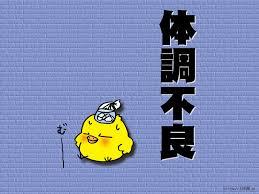 f:id:Azure-Dragon:20140309212554j:image:w360