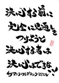 f:id:Azure-Dragon:20140311231130j:image:w360