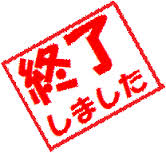 f:id:Azure-Dragon:20140328233124j:image:w360