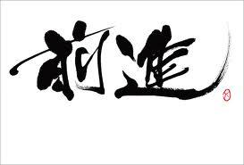f:id:Azure-Dragon:20140416220648j:image:w360