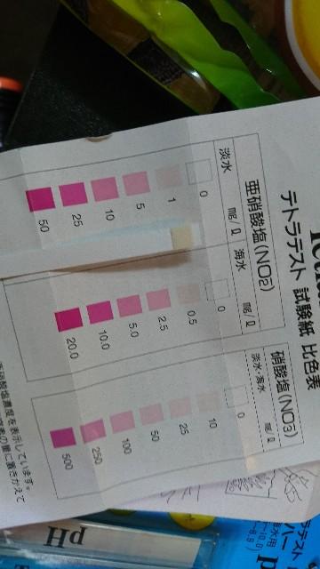 f:id:Azusa116:20170612215816j:image